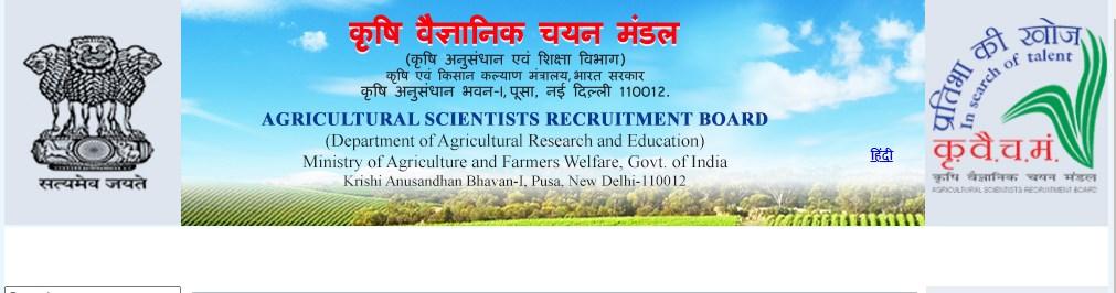 ASRB NET ARS STO Recruitment 2021 ASRB Sarkari Naukri 2021