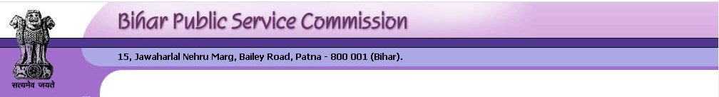 BPSC Recruitment 2021 Apply 138 Assistant Audit Officer Posts