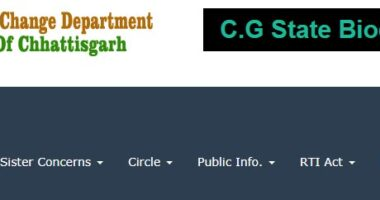 CG Forest Department Recruitment 2021