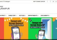 CMHO Balrampur Recruitment 2021 Apply 58 Posts