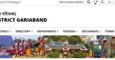 CMHO Gariyaband Recruitment 2021 Apply 27 Posts
