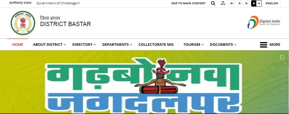 CMHO Jagdalpur Bastar Recruitment 2021 Apply 82 Posts