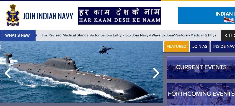 Indian Navy Recruitment 2021 Apply SSR AA Posts