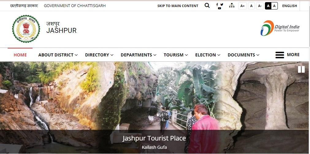 Jashpur District Recruitment 2021
