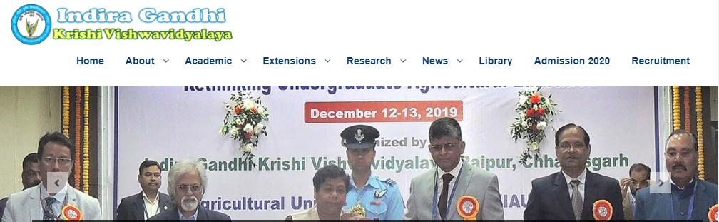 KVK janjgir Champa Recruitment 2021 Apply 5 Posts