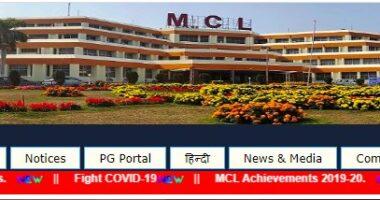 MCL Recruitment 2021