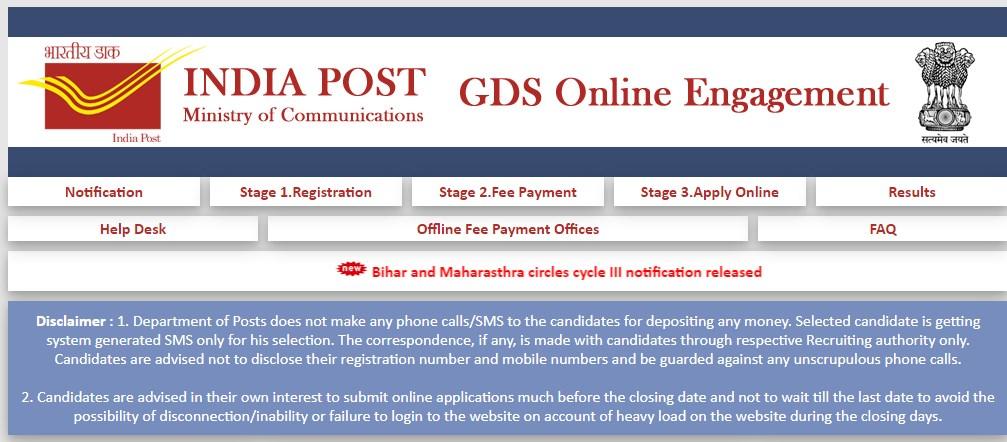 Maharashtra Post Office GDS Recruitment 2021 Apply 2428 GDS Posts