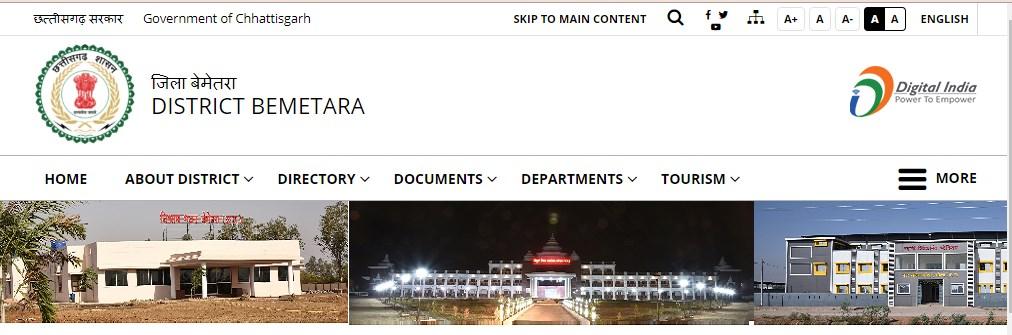NHM Bemetara Recruitment 2021 Apply Nusing Officer and SP Posts