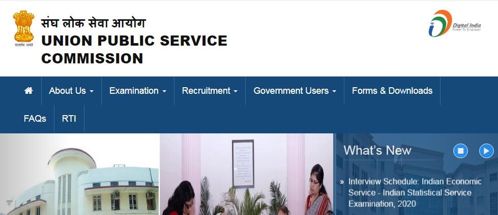 7th Pay Commission UPSC Recruitment 2021 Apply Deputy Secretary Post