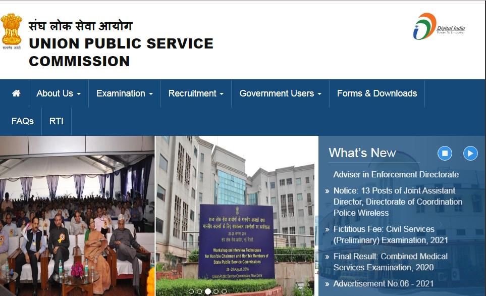 UPSC EPFO Recruitment 2021 Schedule Notification Out