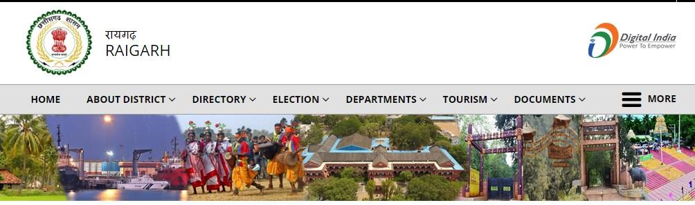 Zila Panchayat Raigarh Recruitment 2021
