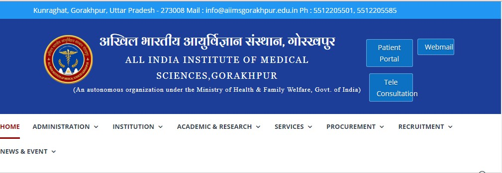 AIIMS Gorakhpur Faculty Post Recruitment 2021