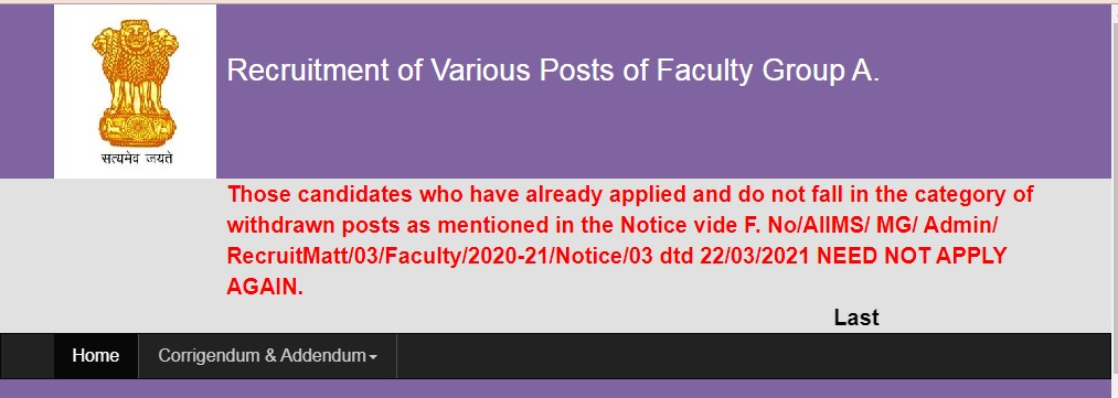 AIIMS Group A Faculty Post Recruitment 2021