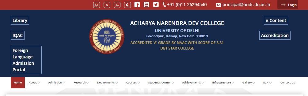 Acharya Narendra Dev College ANDC Recruitment 2021
