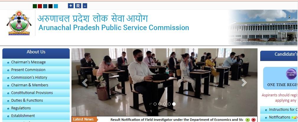 Arunachal Pradesh PSC Assistant Engineer Recruitment 2021