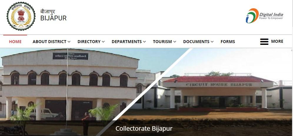 Bijapur e-District Manager Recruitment 2021