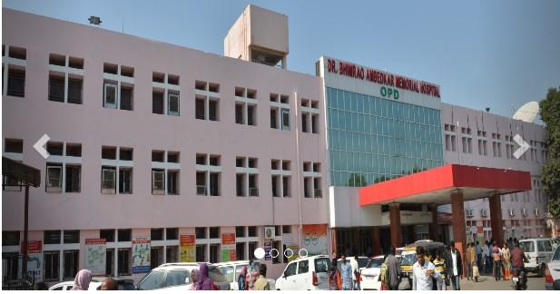 Chhattisgarh Medical Emergency Care One Year Training