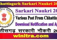 Chhattisgarh Sarkari Naukri 2021