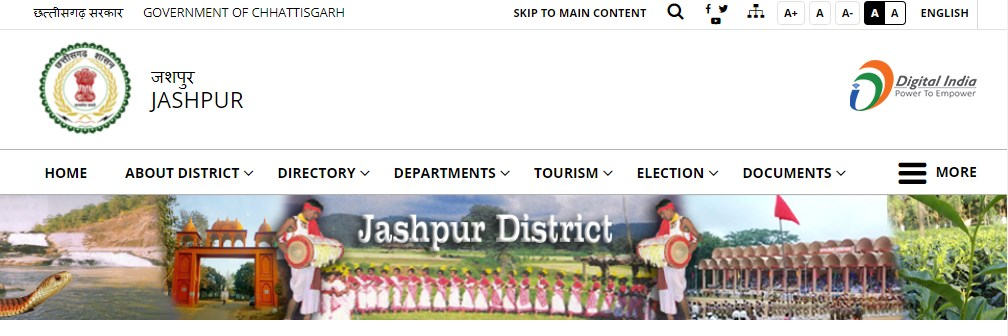 Chief Medical and Health Officer Jashpur Recruitment 2021