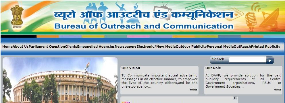 Civil Defence Vacancy