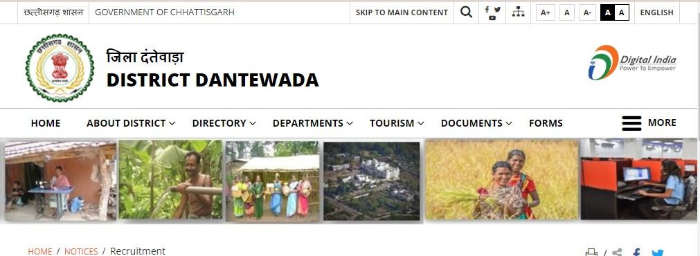 Dantewada District Recruitment For Vikas Sahayak Assistant Gr3 And Peons