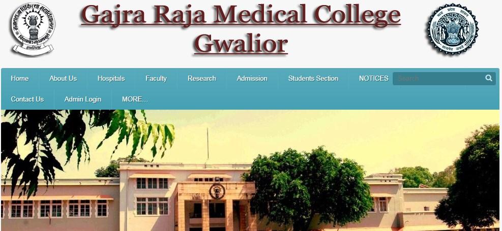 GRMC Gwalior Nurse Recruitment 2021