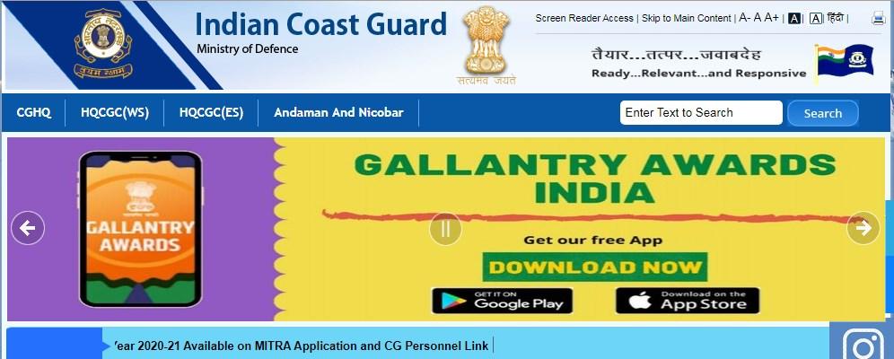 Indian Coast Guard Recruitment 2021 For Clerk
