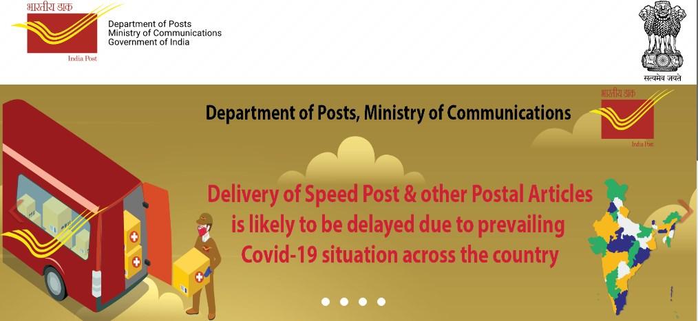 Indian Post Recruitment 2021 GDS 4368 Vacancies