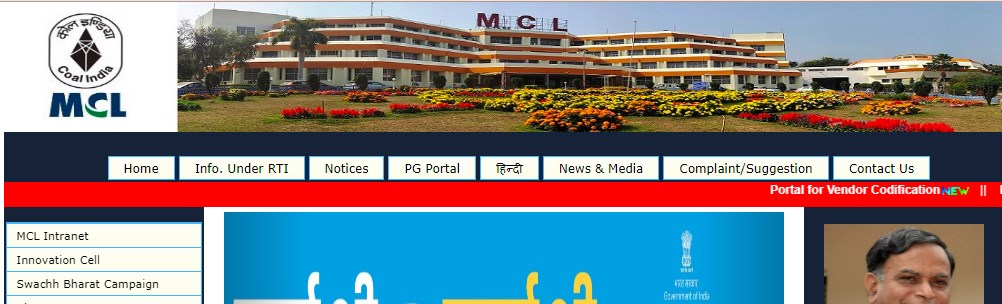MCL Recruitment 2021 For Paramedical Post