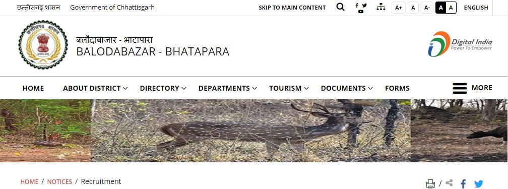 National Health Mission Balodabazar Bhatapara Recruitment 2021