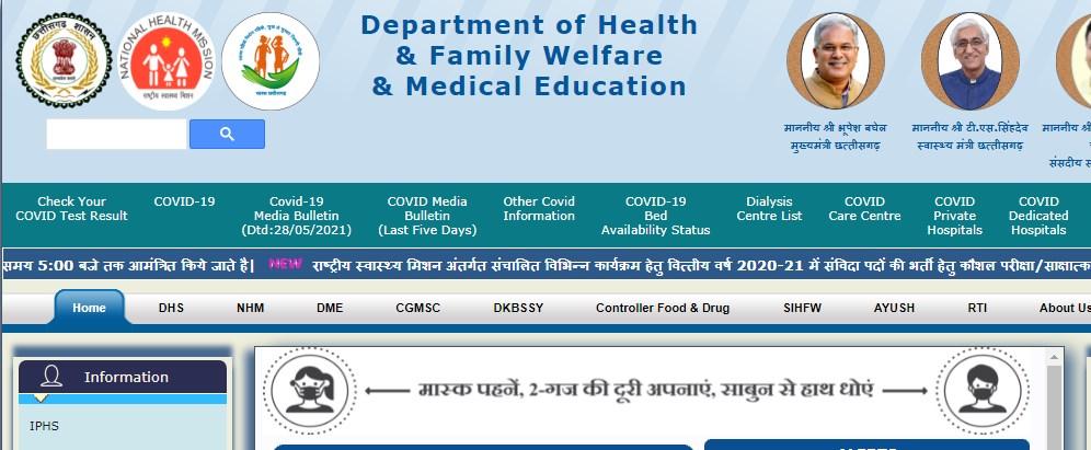 Nursing Vacancy 2021