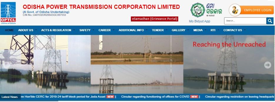 Odisha Power Transmission Corporation Limited OPTCL Recruitment