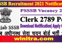 PSSSB Recruitment 2021 Notification