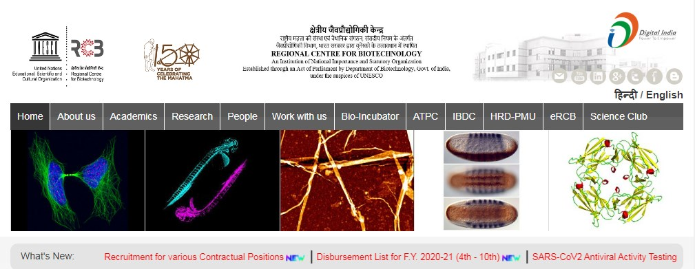 Regional Centre for Biotechnology RCB Faridabad Recruitment