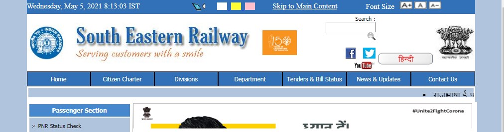 Southern Railway Paramedical and Doctor Recruitment 2021