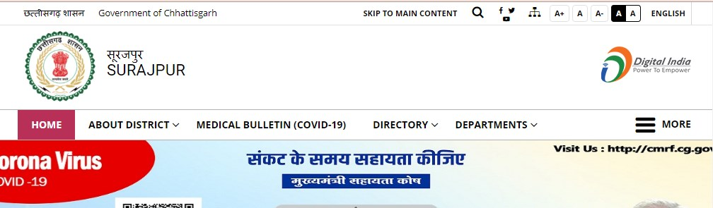 Surajpur SDRF Recruitment 2021