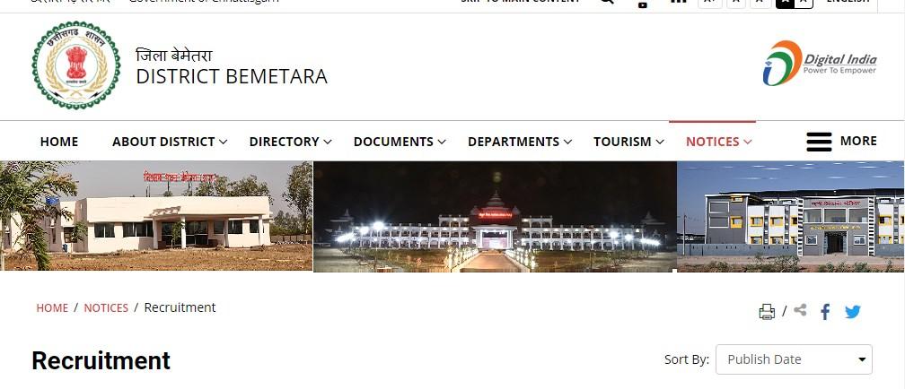Swami Atmanand School Bemetara Recruitment 2021