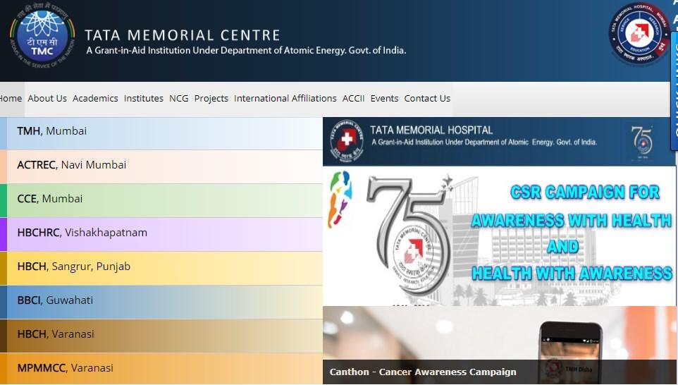 Tata Memorial Centre Pump Operator and Fireman Recruitment 2021