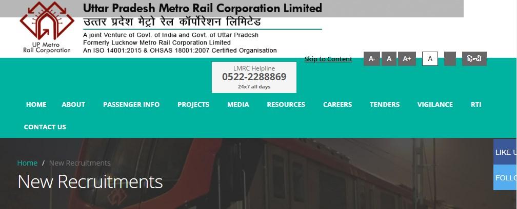 UP Metro Managing Director Post Recruitment 2021