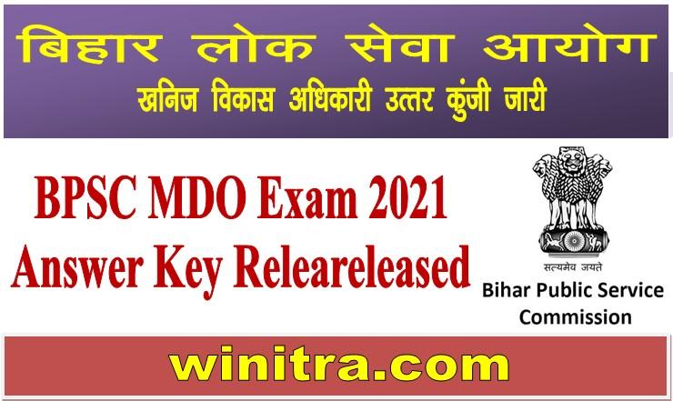 BPSC MDO Answer Key 2021