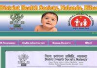 Bihar Sarkari Naukri 2021