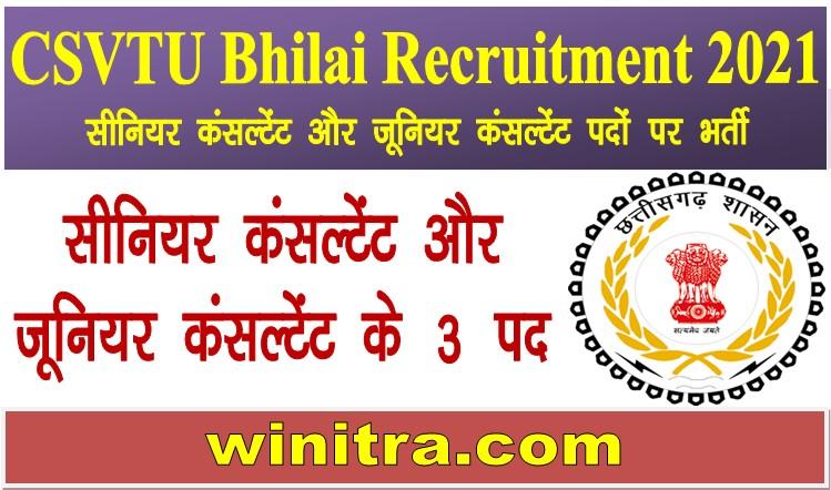 CSVTU Bhilai Recruitment 2021