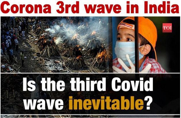 Coronavirus 3rd Wave India Vs US Second Peak