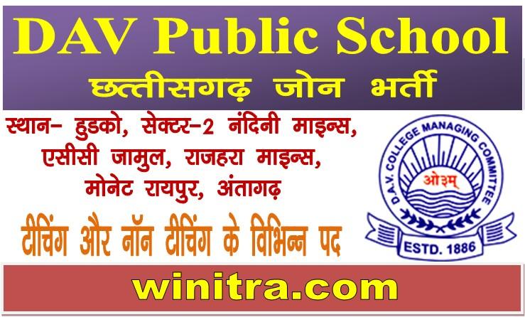 DAV Public School CG Zone Recruitment 2021