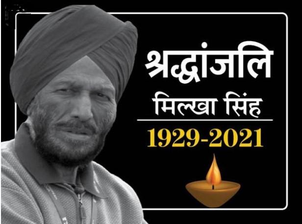 Flying Sikh Milkha Singh related Best Memories In Photos