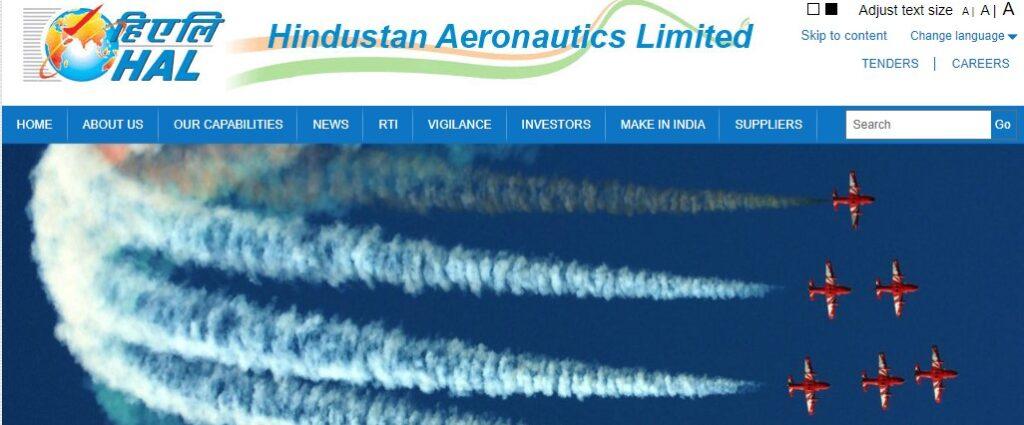 Hindustan Aeronautics Limited HAL Jobs Bharti 2021