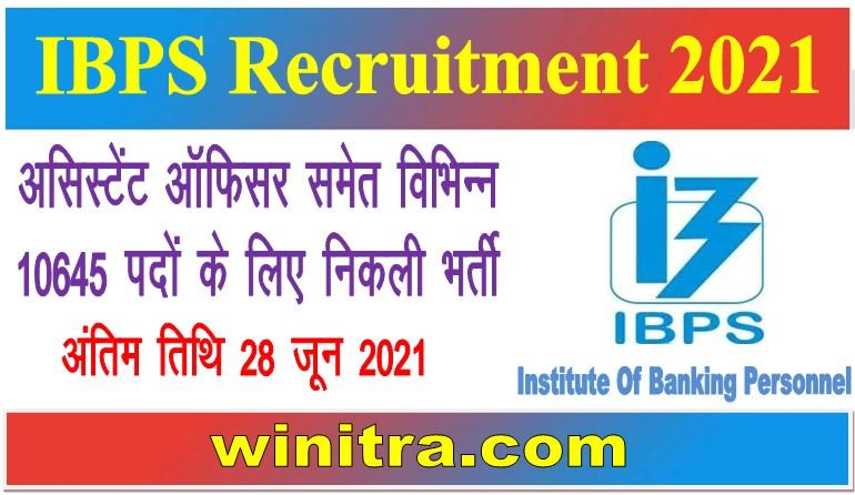 IBPS RRB Recruitment 2021 Apply for 10645 Vacancies