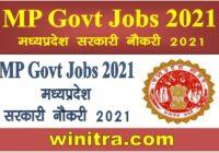 MP Govt Jobs 2021