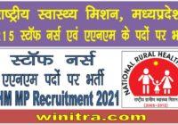 NHM MP Jobs Bharti Recruitment 2021