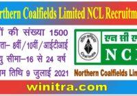 Northern Coalfields Limited NLC 1500 Apprentice Recruitment 2021